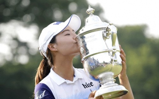 S. Korean Chun In-gee wins U.S. Women's Open
