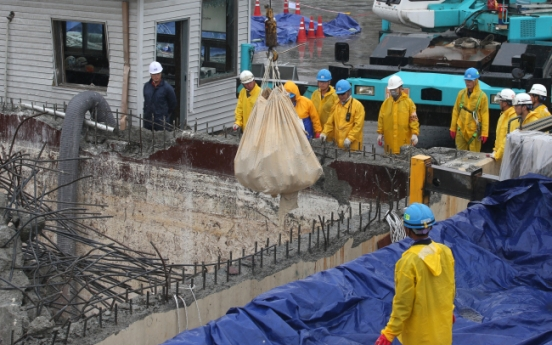 Probe reveals negligence at heart of Hanwha explosion