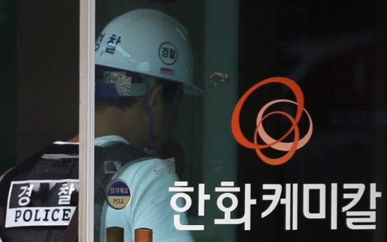 Probe zeroes in on negligence at heart of Hanwha explosion