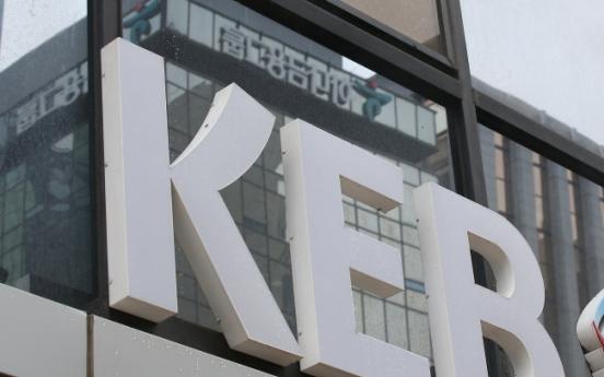 Hana, KEB union agree on merger