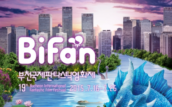 Zombies, ghosts and all things horror at BiFan