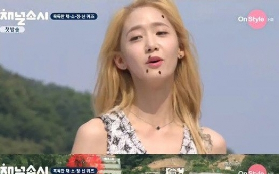 'Channel Girls' Generation' caters to female audience
