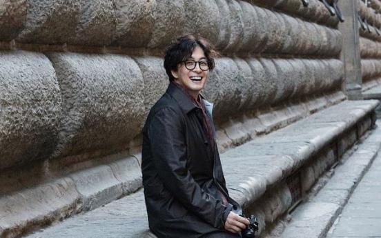 Bae Yong-joon is no longer a bachelor