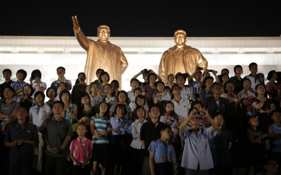 N. Korea seen offering olive branch to China