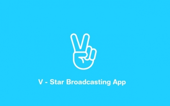 Naver to launch global streaming app for K-pop