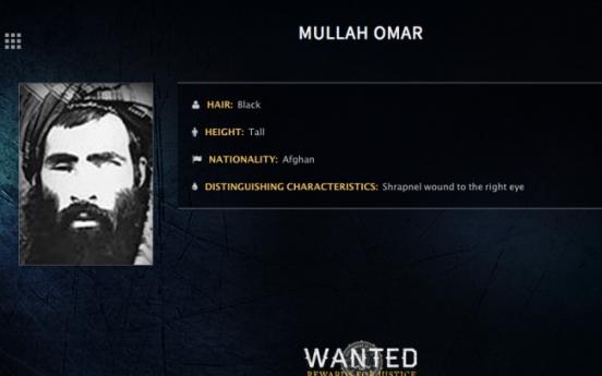 Afghanistan examining claim Taliban leader Mullah Omar died