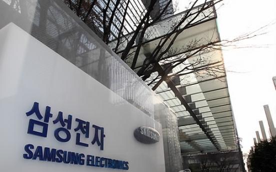 Samsung Q2 net drops 8 pct on weak smartphone sales