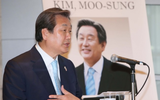 Saenuri chief pledges sweeping labor reform