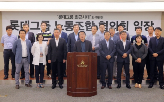 Governance at center of Lotte crisis