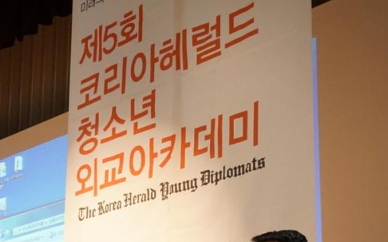 Herald wraps up 'Young Diplomats' program