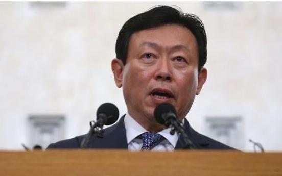 Lotte pledges to list hotel, cut circular shareholding