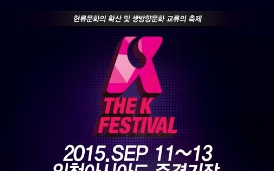 K Festival' unveils lineup including AOA, Wonder Girls