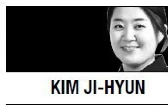 [Kim Ji-hyun] Face the music, old boys