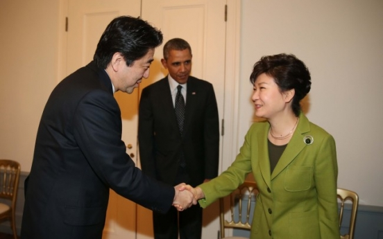 Seoul, Tokyo remain 'distant neighbors'