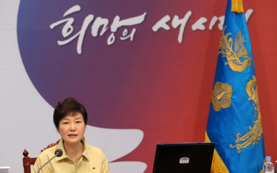 Park calls for military readiness against N.K.