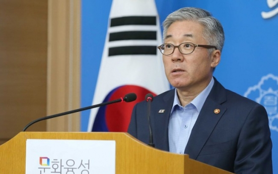 Korea to establish cultural facilities in central Seoul