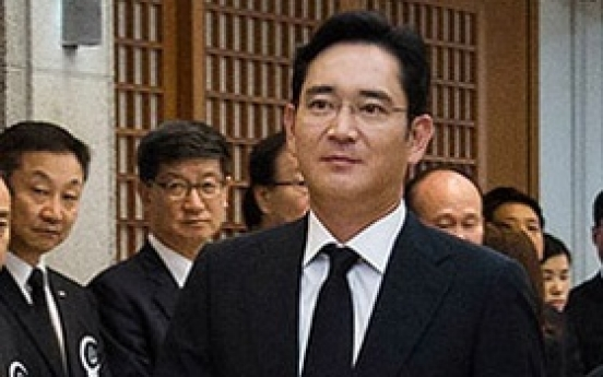 [SUPER RICH] Lee Maeng-hee's death brings Samsung family together