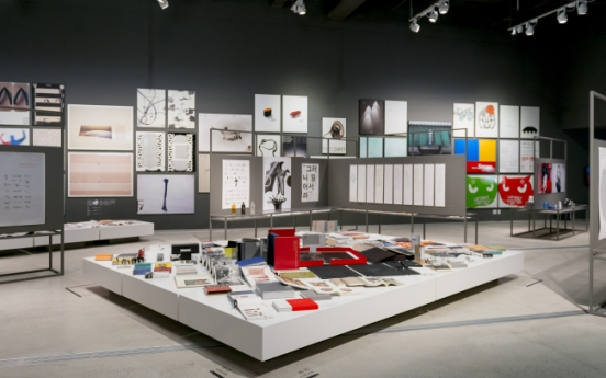Korea, Japan reconnect through graphic design