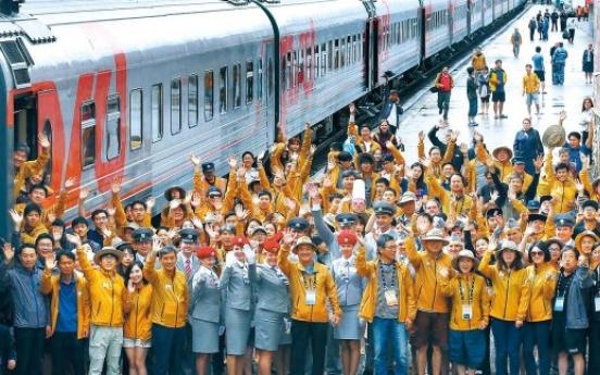 Eurasia poses opportunities, challenges for Korea
