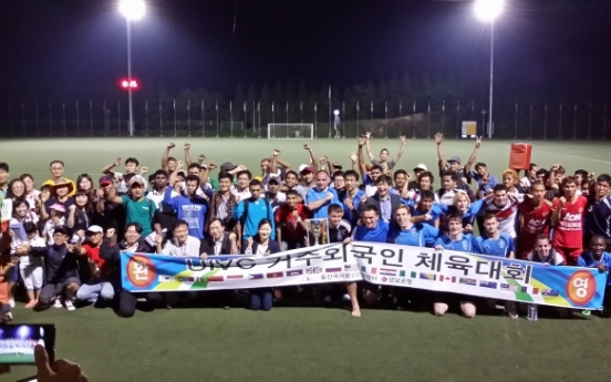 Ulsan expats gear up for sports day gathering