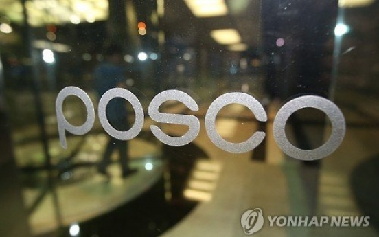 Ex-chairman of POSCO to face summons