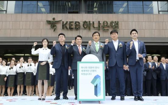 KEB Hana Bank sets sail as No. 1 lender