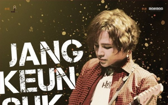 Hallyu star Jang Keun-suk to hold concert in Seoul