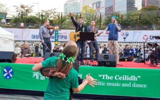 Irish folk festival to get feet moving in Seoul