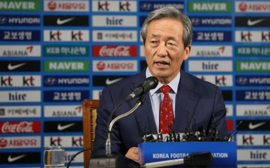 Chung accuses rival of unfair competition