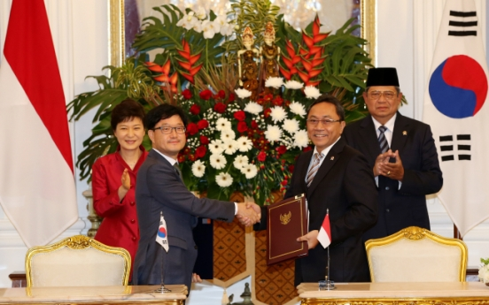 Korea boosts presence in Indonesian forest industry