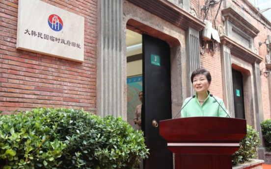 Park calls for China's role on Peninsula