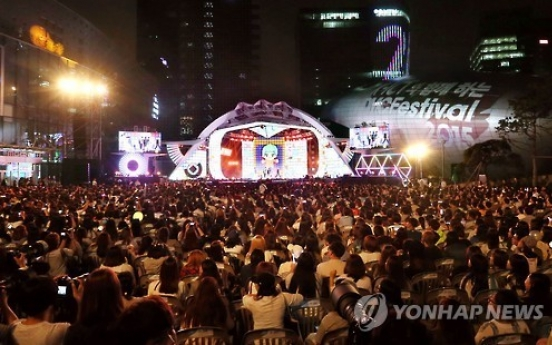 DMC Festival kicks off with 'K-pop Super Concert'