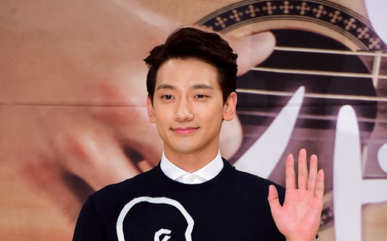Rain parts ways with agency