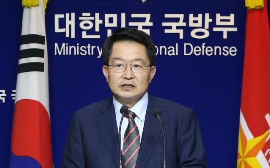 Budget plan focuses on border defense