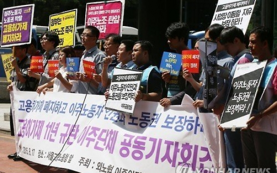 Korea's wage gap between local, foreign workers largest in OECD