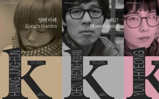Seoul book club to host three rising Korean authors