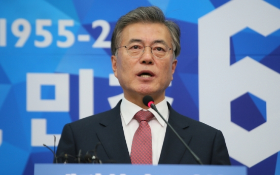 Moon stakes leadership on party reform
