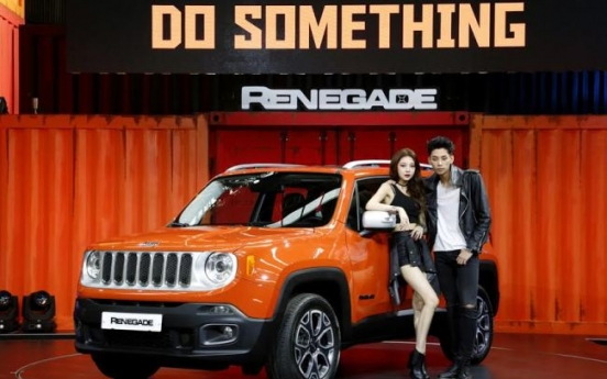 Jeep launches compact SUV Renegade
