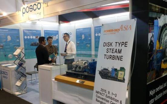 POSCO Energy goes global with new turbine tech