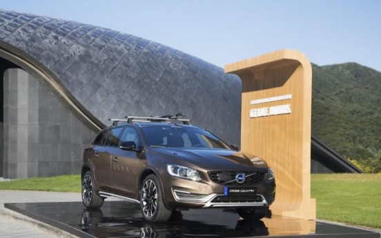 Volvo launches Cross Country