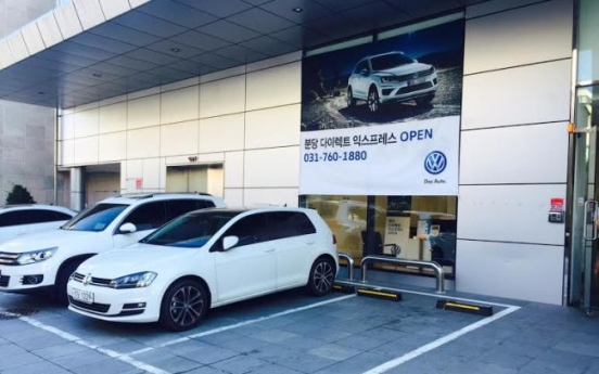 Volkswagen launches direct express service