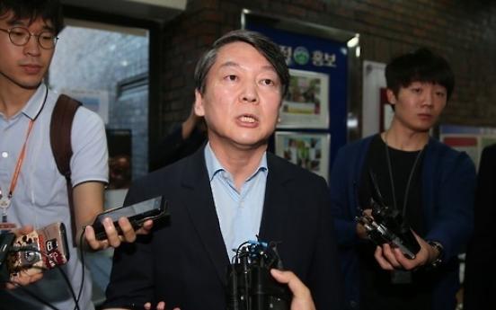 Ahn calls for NPAD leader to scrap vote of confidence