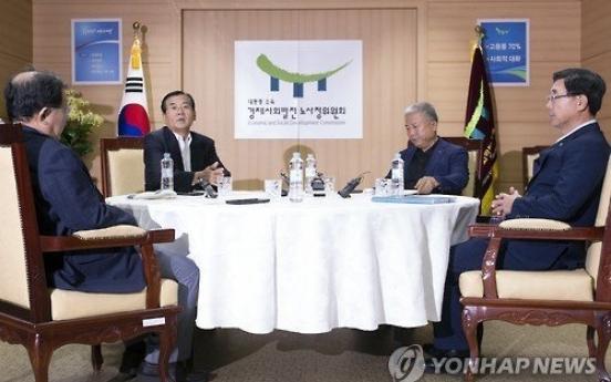 President Park welcomes labor reform deal
