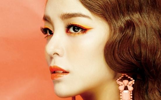 Ailee to drop new album