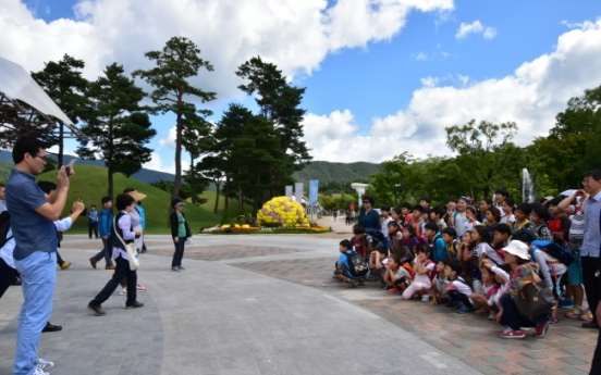 Gyeongju World Culture Expo gaining students' attention