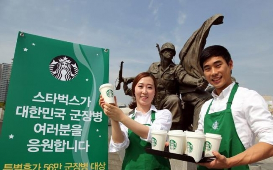 Starbucks Korea to give out coffees to 560,000 soldiers