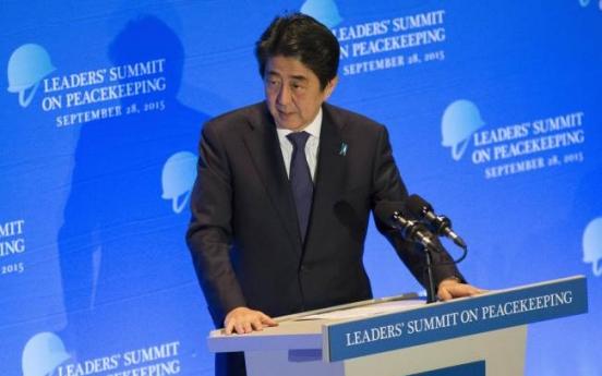 Prospect of Korea-Japan summit grows