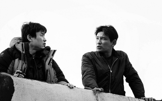 'Gunhamdo,' director Ryoo's next film, to begin shooting next summer