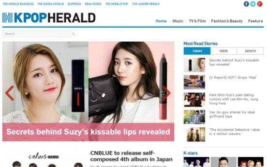 K-pop Herald notches up 300,000 likes on Facebook