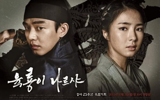 October TV dramas feature trending actors